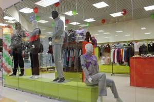 магазин мужской одежды нижний новгород